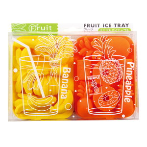 製氷皿 シリコーン製 果物 フルーツ アイストレー バナナ&パイナップル 電子レンジ可 食洗機可
