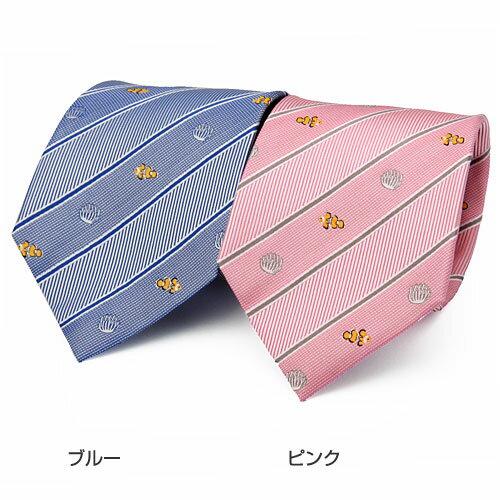 【生物柄 ネクタイ カクレクマノミ ストライプ ブルー/ピンク】アニマル柄 動物 魚類