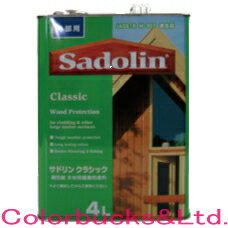 【送料無料】サドリン クラシック 【4L】 WO各色油性木部保護着色塗料 木部用塗料玄々化学シロアリ等の害虫から保護