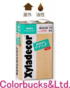 【キシラデコール やすらぎ】【4L】キシラデ 白木用(クリアー)