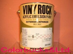 ロックペイントビニロックホワイト(白) 3L内外部用水性塗料