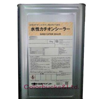 日本ペイント【水性カチオンシーラー】【15Kg】ニッペ【送料無料】
