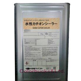 日本ペイント【水性カチオンシーラー】【15Kg】ニッペ【送料無料】日ペ