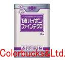 【1液ハイポンファインデクロ】■【各色】【16Kg】日本ペイント さび止め塗料【送料無料】