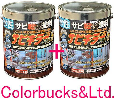 【サビキラープロ】【2缶×1kg】【在庫商品】BAN-ZI BANZI サビキラーPRO 【1kg×2缶】 シルバー 【メーカー品】水性錆転換塗料 さび封じバンジー/バンジ