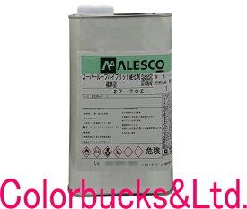 【スーパールーフハイブリッド硬化剤】【1L×1缶】錆止め■14Lに対して2L必要【関西ペイント】カンペ 関ぺ ALESCO アレスコスーパーフッソルーフスーパーシリコンルーフハイブリッドシステム 硬化剤(14Lに対して2L必要となります)