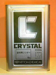 ペイントうすめ液(塗料用シンナー)トシン16リットル/一斗缶/16L