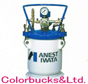 PT-10DW(水系塗料用)アネスト岩田塗料加圧タンク(ペイントタンク)容量:10L手動攪拌式圧送式スプレーガンに【送料無料】