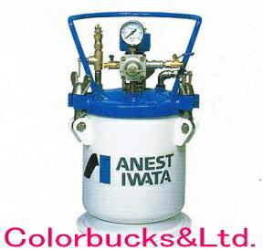 【PT-10DM】 アネスト岩田 塗料加圧タンク(ペイントタンク)容量:10L 自動攪拌式圧送式スプレーガンに【送料無料】