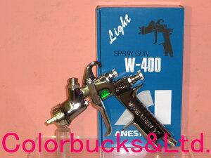 【W-400-251G】 2.5口径ANEST IWATAアネスト岩田W-400シリーズセンターカップエアースプレーガンカップ別売(PCG-6P-Mをご利用下さい)アネスト岩田キャンベル CAMPBELL エアスプレーガン