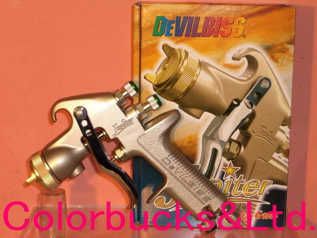 【Jupiter-R-J1-1.8-G】【カップ別売】 ジュピター Devilbiss デビルビス1.8口径 重力式 メタリック・パール用ジュピター R LVMP仕様低圧エアー スプレーガンカップ別売本体のみ