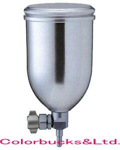Devilbiss デビルビス【O-Light CUP 400SF】フリーアングル・スタンディングアルミ塗料カップ400ccアルミ製で大変軽量(120g) 取り付け部1/4