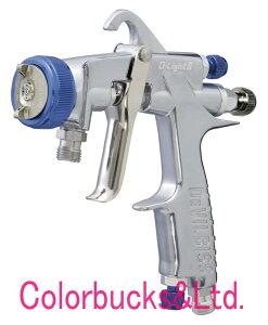 【O-LIGHT2 LP2-18P】 大塚刷毛 デビルビス Devilbiss圧送式エアスプレーガン 口径1.8mm 全ての業種の方にお勧め低価格で高品質・カップは別売りです塗料ニップルG1/4オーライト