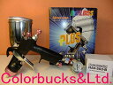 ■デビルビス限定ピンクカラー スプレーガン■【LUNA2-R-244PLS-1.3GK】or【LUNA2-R-245PLS-1.5GK】限定桜カラーキャップ・オ...