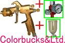 ■デビルビス限定ゴールドカラー スプレーガン 1.3mm口径■【LUNA2-R-244PLS-1.3GK】金色、金さん限定ゴールドカラーキャップ・エアゲージ付ル...