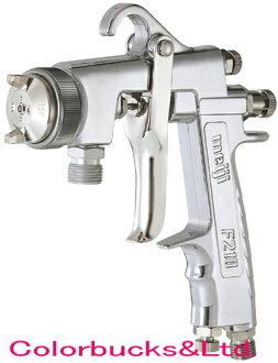 메이지 F210 시리즈 대형 분무기흡상식・고미립화(튤립) 컵별매★F-200 시리즈가 모델 체인지 했습니다!★