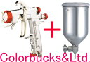 【FINER2 PLUS G-14】 【カップ付セット】明治 スプレーガン重力式 450mLカップ4GF-U付ファイナー2プラス