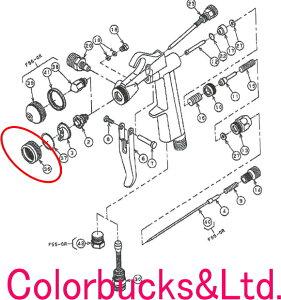 【F55-G05/G08用】【パーツ No.36】【キャップナット/キャップリング】【パーツ販売】明治 meiji超小形スプレーガン 重力式平吹き 口径0.5(F55-G05)/0.8mm(F55-G08)用