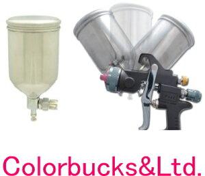 ●フリーアングル・スタンディングステンレス塗料カップ400cc (FASC-400)