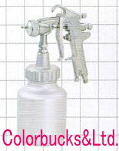 【送料無料】KINKI キンキ加圧式エアースプレーガン■【CREAMY 97Z-50+専用カップ KZ-1セット】ノズル径5.0mmパイ近畿製作所