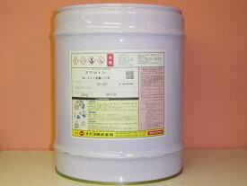 【送料無料】ナトコ【スケルトン M-201】 業務用【金属用】 塗料剥離剤 20kg