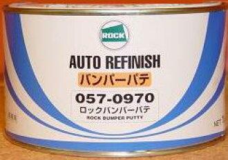 岩石油漆保险杠油灰(聚乙烯油灰、鈑金油灰金属板油灰)