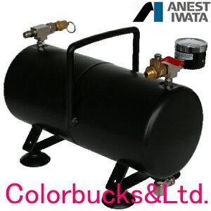 【HPA-TNK35】 アネスト岩田エアーブラシ用エアータンク空気タンク エアブラシ作業用エアタンクANEST iwataアネスト岩田キャンベル CAMPBELL