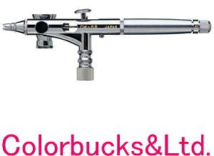 ■【CM-SB2】【送料無料】アネスト岩田 エアーブラシCM-SB2(ノズル0.18mm口径・塗料容器1.5ml)カスタムマイクロンシリーズ・エアブラシ丸吹き・プロフェッショナルエアーブラシANEST IWATA ア