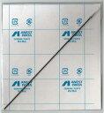 ANEST IWATA アネスト岩田HP-CN / HP-BCN用 ニードル 1本NEO エアブラシ