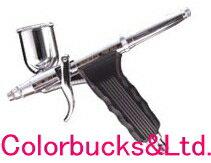 【GP-1】【送料無料】リッチペン エアーブラシ【φ0.35mm口径】【8cc/15cc各カップ付】RichPen 扶桑精機ルミナ ガンピスシリーズエアーブラシPC-8/PC-15カップ付超小型スプレーガントリガータイプエアブラシエアー接続部G1/8