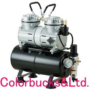 【在庫商品】【APC006D】AIRTEX エアテックスエアコンプレッサー3.5Lエアータンク付、水抜きレギュレーター付エアーテックス エアブラシ用コンプレッサー