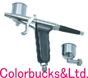 【AIRTEX】【MJ116】【MJ-116 エアブラシ】ノズル口径 0.2mm/カップサイズ 7cc、15ccダブルアクション/トリガーアクションエアテックス エアーブラシ エアーテックス