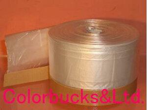 建築用布マスカー 1100mm×25M 1巻売り布養生テープ付フイルム