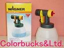 W660用ハイボリュームスプレーガンWAGNER日本ワグナーHVLP温風低圧塗装機ファインコート・ガン W660用ハイボリュームスプレーガンガン・コンテナ140...