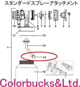 【FLEXIO PRO用パーツ】【2324249】【サクションチューブフィルター】No.14 白5個入り パーツ販売フレキシオ プロ【FC3500】用フレキシオPRO 低圧電動スプレーガン日本ワグナースタンダードスプ
