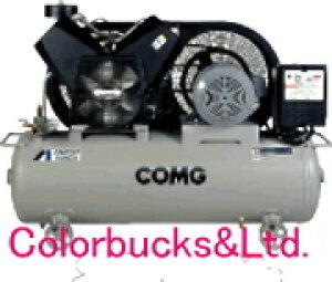 【TLPC07BF-10】 M5/M6 S5/S6アネスト岩田 エアーコンプレッサー TLPC-07B-10 (M5/M6)COMGシリーズ タンクマウントタイプオイルタイプ 三相200V仕様 1馬力エアースプレーガンに※画像はTLP55B-10