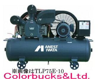 对ANEST IWATA ANEST岩田空气压缩机TLP75EF-14(M5/M6)COMG系列容器座骑类型油型3相200V式样10马力空气喷枪老TLP75E-14换代
