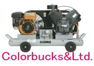 【PLUE22C-10S】(旧 PLUE22B-10S) アネスト岩田 オイル式エアーコンプレッサー 2.2kW(3馬力) セル付エンジン仕様。バッテリー標準搭載COMGシリーズ タンクマウントタイプ ガソリンエンジン