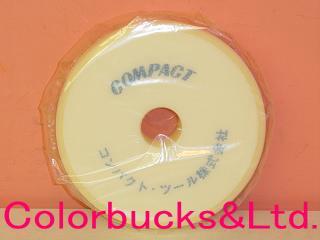 コンパクトツールG-150Nポリッシャー付属ウレタンバフ150パイ白色パットサイズ123パイ用ウレタンバフ