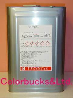 日東化成 ピュア アセトン 16L 一斗缶純アセトン 100%不飽和ポリエステル樹脂リゴラックなどの洗浄用に。【送料無料】