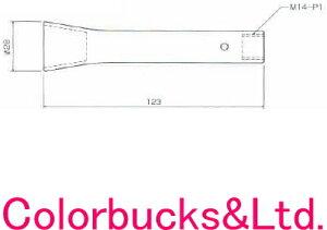 【スペアコーン SC-123AB】GA-REW ガリューエアーブラスターガン S(G)A-300S-32-SUSE用スペアコーンスペアノズルとの組み合わせだけではノズルユニットとはなりません。