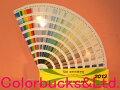【メール便送料無料】日塗工色見本帳2013年G版塗料用標準色ポケット版実用色632色日本塗料工業会の色見本帖塗料の調色の必須アイテムロックペイント仕様※この商品はメール便での発送となります。【代引不可】