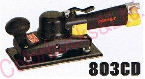 コンパクトツール803CDオービタルサンダー(ショートタイプ)93×178マジック式/のり式パッド・吸塵タイプシリーズエア駆動