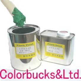 日米商会エポタフエース 2.5kgセット(主剤2.0kg+硬化剤0.5kg)防塵・簡易防水の補修剤床材、防水塗材