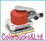信濃機販ウィンドウ・ポリッシャーSI-3001A-B角形タイプパッドサイズ:75mm×110mm角