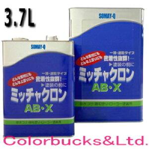【AB-X】ミッチャクロンAB-X 【3.7L】 建築用プライマー 染めQテクノロジィ(テロソン)