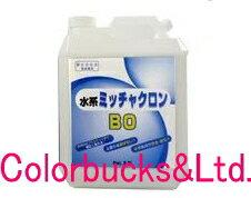 水系ミッチャクロンBO 【3.7L】強力密着剤 密着プライマー染めQテクノロジィ(旧テロソン)水性プライマー 水性ミッチャクロン
