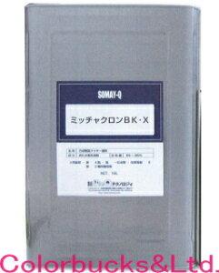 【BK-X】【3.7L】 ミッチャクロン BK-X 3.7L 工業用プライマー 透明(クリアー) 染めQテクノロジィ(テロソン)