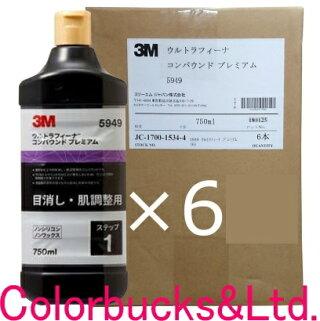 【ケース販売】【6本入】【3M】【5949】【ウルトラフィーナコンパウンドプレミアム】【750mL】ボトル液状住友スリーエム