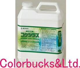 【コケシラズ】【4L/4000ml】【ミヤキ MIYAKI】苔の除去 抑制剤 スプレータイプ屋外用苔の除去主成分がコケ・藻を効果的に除去。除去するだけでなく、コケ・藻の発生を抑制。・水洗い・ブラッシングは必要ありません。スプレーするだけの簡単施工